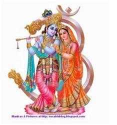 Ohm_Krishna.jpg