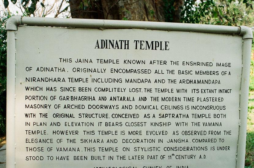 Jain Temples Khajuraho Photo Gallery Photos Of Jain